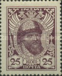 [The 300th Anniversary of the Founding of the Romanov Dynasty, type AC]