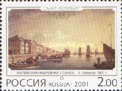 [The 300th Anniversary of St.-Petersburg, Typ ACD]