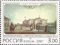 [The 300th Anniversary of St.-Petersburg, Typ ACE]