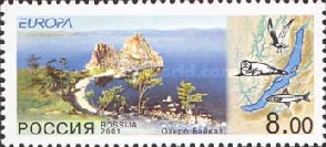 [EUROPA Stamp - Water, Treasure of Nature, Typ ACO]