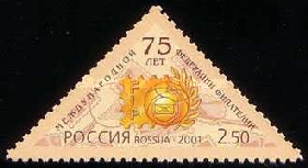 [The 75th Anniversary of the International Philatelist Society (FIP), Typ ACP]