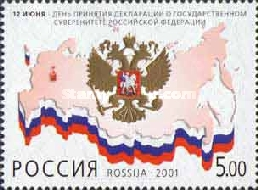 [Declaration on State Sovereignty of Russia, type ACQ]