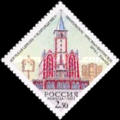 [Churches, Mosques and Temples of Russia, type ACV]