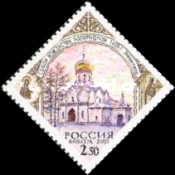 [Churches, Mosques and Temples of Russia, Typ ACX]