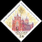 [Churches, Mosques and Temples of Russia, Typ ADB]