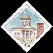 [Churches, Mosques and Temples of Russia, Typ ADD]