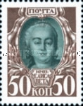 [The 300th Anniversary of the Founding of the Romanov Dynasty, type AE]