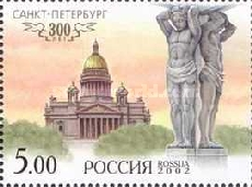 [The 300th Anniversary of St.Petersburg, Typ AFC]