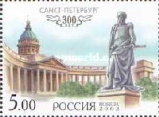 [The 300th Anniversary of St.Petersburg, Typ AFD]
