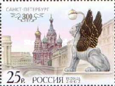 [The 300th Anniversary of St.Petersburg, Typ AFE]