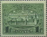 [The 300th Anniversary of the Founding of the Romanov Dynasty, type AG]