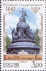 [The 1140th Anniversary of Russian State, Typ AGR]