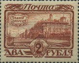 [The 300th Anniversary of the Founding of the Romanov Dynasty, type AH]