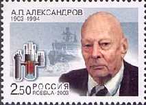 [The 100th Anniversary of the Birth of A.P.Alexandrov, Typ AHZ]