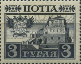 [The 300th Anniversary of the Founding of the Romanov Dynasty, type AI]