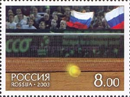 [The Russian Tennis Players - Winners of the Davis Cup 2002, Typ AIK]