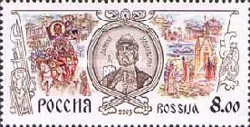 [History of Russia, Typ AIO]