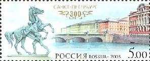 [The 300th Anniversary of St.-Petersburg, Typ AJD]