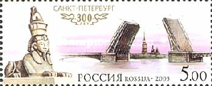 [The 300th Anniversary of St.-Petersburg, Typ AJE]