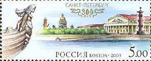 [The 300th Anniversary of St.-Petersburg, Typ AJF]