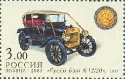[History of Russina Cars, Typ AKR]