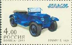 [History of Russina Cars, Typ AKS]