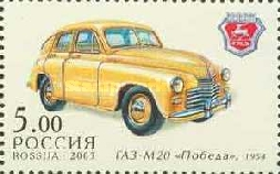 [History of Russina Cars, Typ AKV]