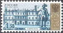 [Definitive Issue, Typ ALB]