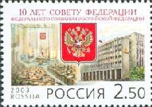 [Federal Assembly of Russian Federations, Typ ALE]