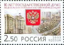 [Federal Assembly of Russian Federations, Typ ALF]