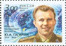 [The 70th Birth Anniversary of Yu.A.Gagarin, Typ ALS]