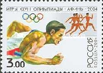[Olympic Games - Athens, Greece, Typ ANI]