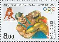 [Olympic Games - Athens, Greece, Typ ANJ]
