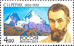 [The 100th Anniversary of the Birth of S.N.Rerikh, Typ AOB]