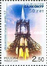 [The 50th Anniversary of Baikonur Cosmodrome, Typ AOM]