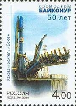 [The 50th Anniversary of Baikonur Cosmodrome, Typ AOO]