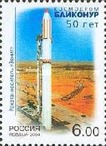 [The 50th Anniversary of Baikonur Cosmodrome, Typ AOP]