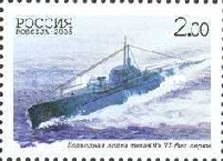 [The 100th Anniversary of the Russian Submarine Force, Typ APC]