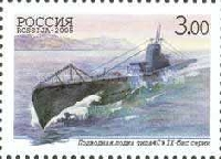 [The 100th Anniversary of the Russian Submarine Force, Typ APD]