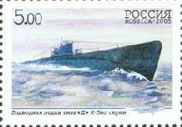 [The 100th Anniversary of the Russian Submarine Force, Typ APE]