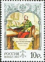 [History of Russian State.Emperor Alexander II, Typ APL]