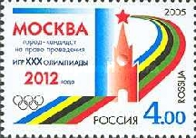 [Moscow - Candidate City to Host Olympiad 2012, Typ AQC]