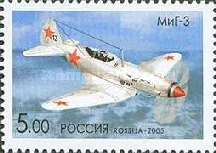 [The 100th Anniversary of the Birth of A.I.Mikoyan, Typ AQQ]