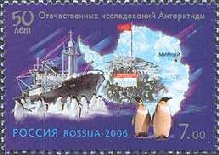 [The 50th Anniversary of Antarctic's Research, Typ ARS]