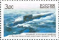 [The 100th Anniversary of the Russian Submarine Forces, Typ ARZ]
