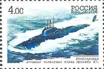 [The 100th Anniversary of the Russian Submarine Forces, Typ ASA]