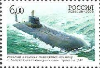 [The 100th Anniversary of the Russian Submarine Forces, Typ ASB]