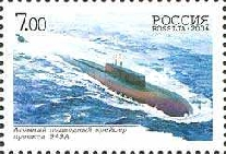 [The 100th Anniversary of the Russian Submarine Forces, Typ ASC]