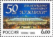 [The 50th Anniversary of Olympic Complex