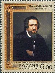 [The 200th Anniversary of the Birth of A. A. Ivanov, Typ AUA]